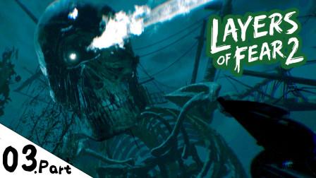 凯麒《层层恐惧2》P3 血根 独眼海盗王之谜