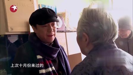 极限挑战:八十多岁老夫妻,大过年独自在家,儿女忙于工作,黄渤一脸感慨!