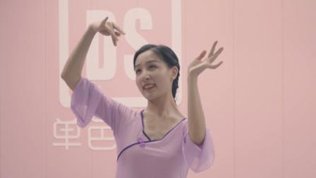 鞠婧祎《青城山下白素贞》原创中国舞,神仙姐姐出新作啦~