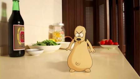 功夫兔与菜包狗:狗子真是厉害,还帮主人切洋葱,也不怕辣眼睛