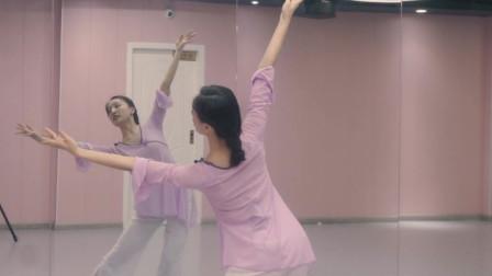鞠婧祎《青城山下白素贞》原创中国舞分解教学