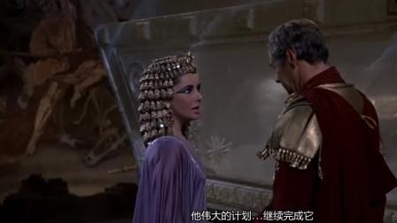 凯撒大帝真厉害,都五十二岁了,还能让埃及艳后为其生下继承人!