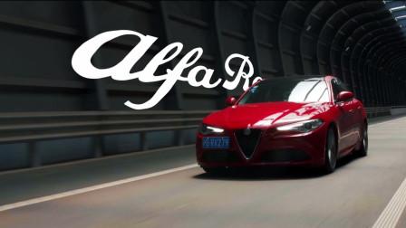 意式浪漫的阿尔法·罗密欧Giulia,30多万买的车比BBA都拉风!