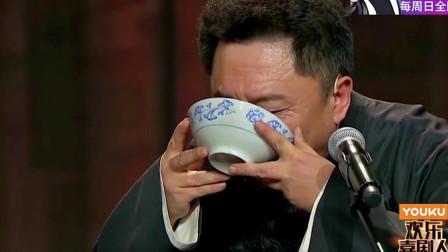 郭麒麟联手阎鹤翔狂坑师傅于谦,五斤装的白酒于大爷酒量真好