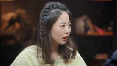 圆桌派4:蒋方舟:大家都想变得不同,但不同就意味着更贵更好