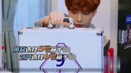 极限挑战:极挑节目组上主菜,黄磊以为是鸭头,怎料是六个大箱子
