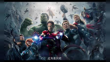 中国超级英雄碾压复仇者联盟,灭霸,呵呵哒
