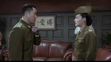 渗透:沙溢接到李维恭的电话,竟要穿上军装出门,他叫来雨菲