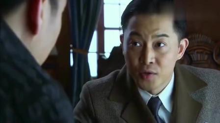 渗透:每次看见许忠义一本正经说情报,就想笑,太出戏了!