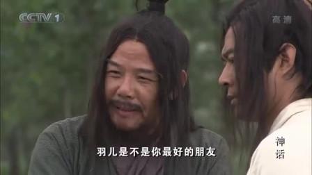 易小川与项羽较量,日后一决高下,看把他能耐的!