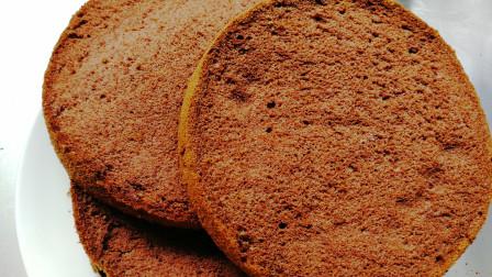 口感超级细腻的巧克力戚风蛋糕胚,这个配方一定要试试哦