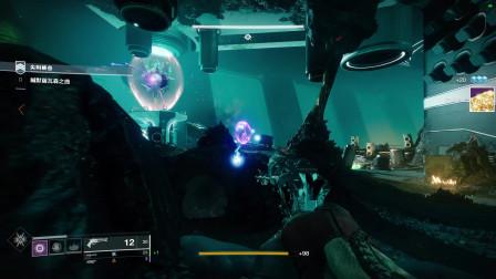 [ATM]Destiny2 命运2:获得棘刺Thorn的最后一步—660萨瓦森之曲要击杀骑士