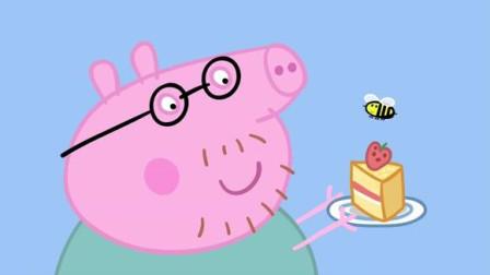 小猪佩奇英语中字 一家人出去野餐 没想到蛋糕招来了好多小蜜蜂