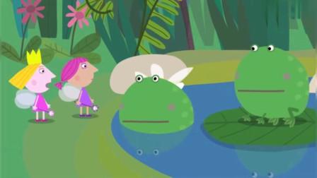 班班和莉莉的小王国第一季:池塘里出现了一堆青蛙!