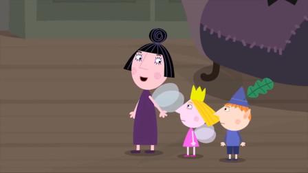 班班和莉莉的小王国:巫婆让保姆和莉莉进屋子里