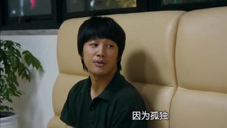 车太贤在警局和鬼说话,看着搞笑却满满的泪点!
