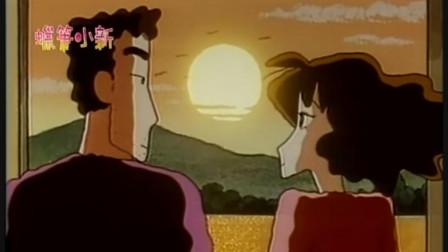 蜡笔小新:爸妈在夕阳下深情对视,小新却打破氛围,真令人无奈