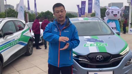 第六届环青海湖(国际)电动汽车挑战赛(CEVR)4-拆车坊