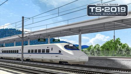 火车模拟2019 贵广高铁