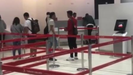 出国旅游被领队遗忘 3人滞留国外机场超12小时
