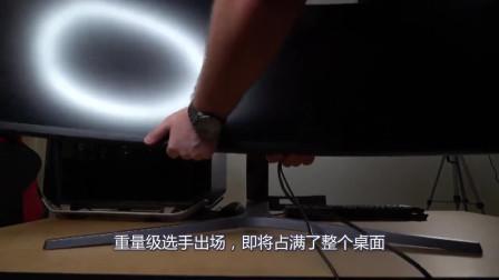 """1米长超大曲面""""显示器"""",究竟有何独特魅力呢?画面感怎样呢"""