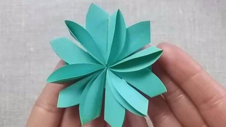 漂亮的六瓣立体纸花制作方法