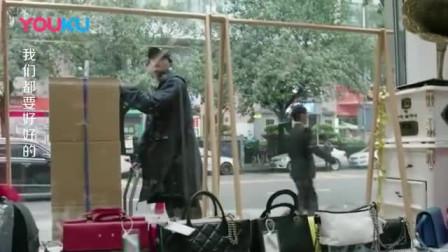 朴素大叔卖奢侈品被怀疑是假货,下秒大叔亮出身份,店长都吓懵嘞