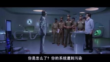 机器人开始反抗主人的命令, 还想娶主人的女朋友为妻, 真是异想天开