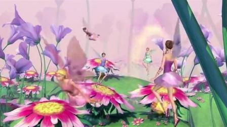 芭比彩虹仙子:一群漂亮的仙女小姐姐们