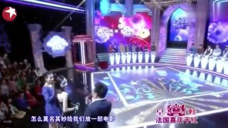 韩雪参加相亲节目牵手男嘉宾对视二十秒,对方超紧张!