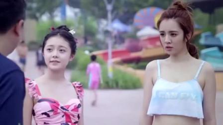 马莉带着王小米气亲妈,谁知小米一身泳装太美,亲妈瞬间吃醋了!