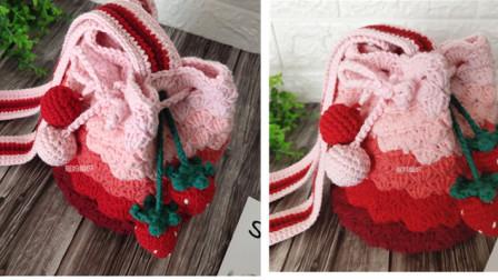 瑶妈编织第36集渐变草莓斜跨单肩包水桶包毛线钩织视频教程上编织法视频