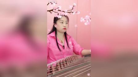 颜潇影古筝曲《青花瓷》