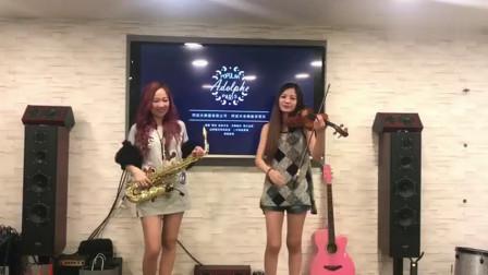 两美女小提琴与萨克斯合奏《Despacito》,完美洒脱,好听醉了!