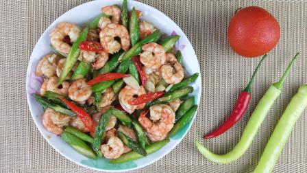美食推荐:虾仁炒芦笋一款清淡美食,清脆可口好吃不油腻!小伙伴们块收藏吧!