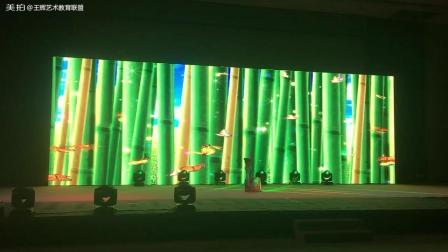 王辉艺术培训学校参加第四届廊坊市舞蹈大赛《傣家小妹》