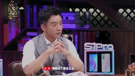 《心动的信号2》李荣浩等着被夸,杨丞琳称看上男孩子的智慧和情商