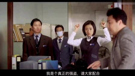 韩国喜剧电影《率性而活》,8.3分好看又搞笑!