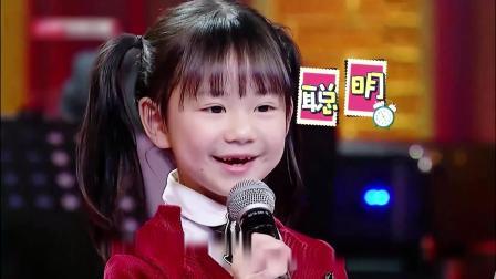 【预告】女孩七七超可爱 评委忍俊不禁