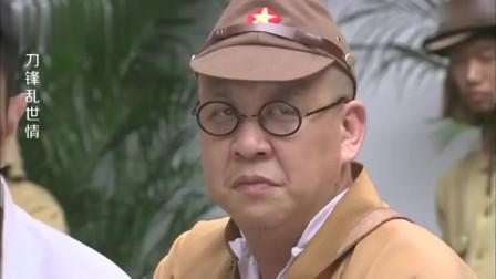 父亲得知儿子当了汉奸,直接用青龙偃月刀劈死,日本军都被吓傻了