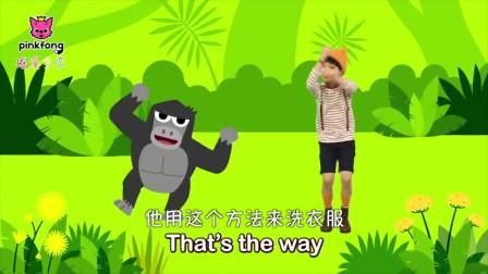中英翻译--Jungle Boogie丛林布吉歌-一起来跳舞
