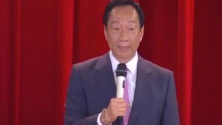 郭台铭:我决定正式卸任鸿海董事长