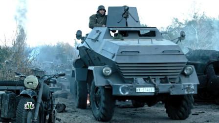 最新战争片,苏军自爆摧毁坦克,让德国长官明白侵苏战争不好打