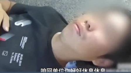 超级新闻场 2019 黑龙江黑河:游客花光旅费 赌气扔手机饿3天晕倒
