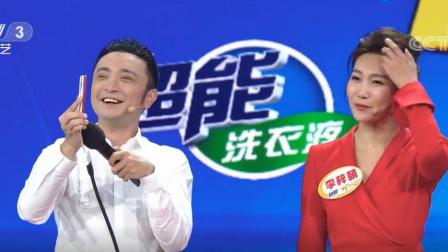 主播李梓萌的假发曝光,小尼:康辉的假发呢?