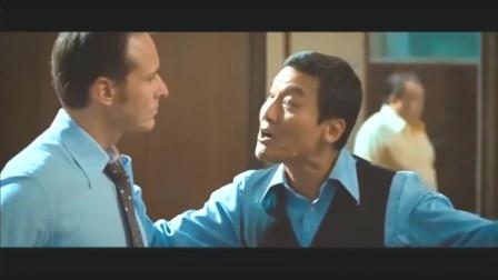 《金钱帝国》:梁家辉真嚣张,新上司来上任被他这样羞辱,真佩服