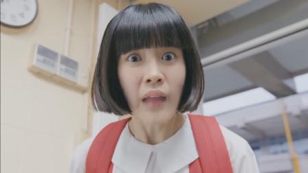 史上毁童年的翻拍剧《樱桃小丸子》,网友:阅后即瞎