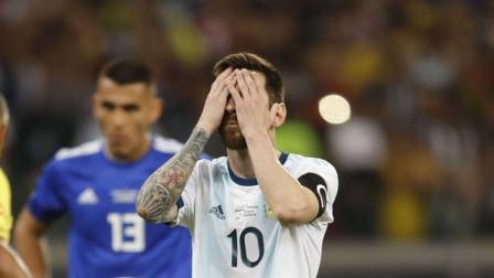 梅球王消失了?阿根廷出线告急梅西遭调侃