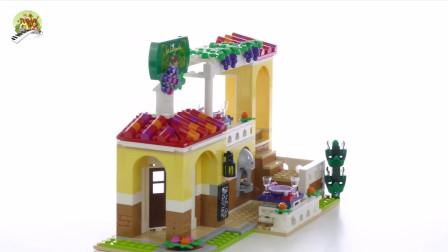 乐高积木拼插玩具,组装城市餐厅玩具