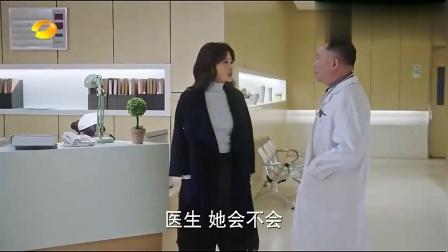 凉生:金陵重伤有可能以后行动不变,钱至拜托姜生保守秘密!
